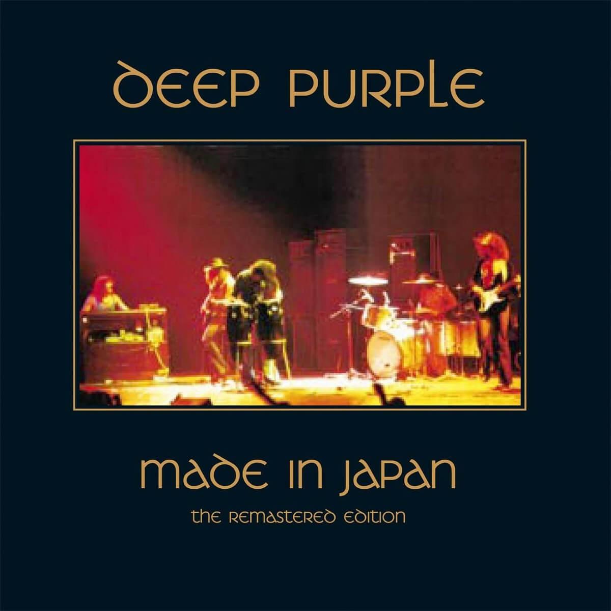 Deep Purple Made in Japan Album Cover