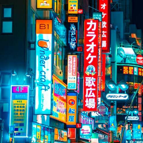 Pop do Japão